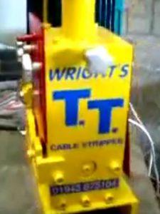 Wrigths-TT-awm-messer-shop